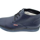 Ботинки мужские кожа зимние на меху Braxton Stael R1