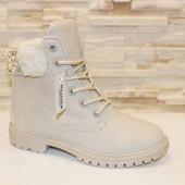 Ботинки женские бежевые жемчуг Д514