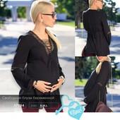 Свободная блуза беременной