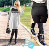 Трикотажные брюки беременной