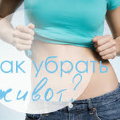 Убрать живот,бока и лишние килограммы! Колдовской Ритуал древний!