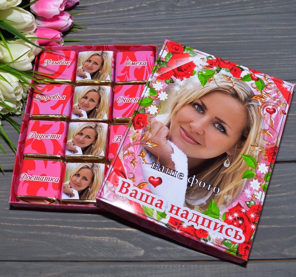 Шоколадный набор с вашим фото и вашим текстом фото №1