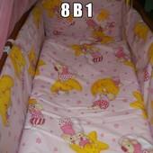 Комплект постели 8 в 1 Мишка со звездочкой,розовый