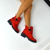 Ботинки женские замшевые Oleksy Stael 1721