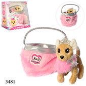 Интерактивная собачка Кикки 3481 собачка в сумочке аналог Chi Chi Love Kikki