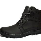 Ботинки мужские зимние - распродажа остатков (МБ-02)