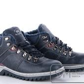 8682 Зима, Мужские Ботинки 2 цвета