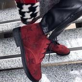 Ботинки замш серый бордо чёрный