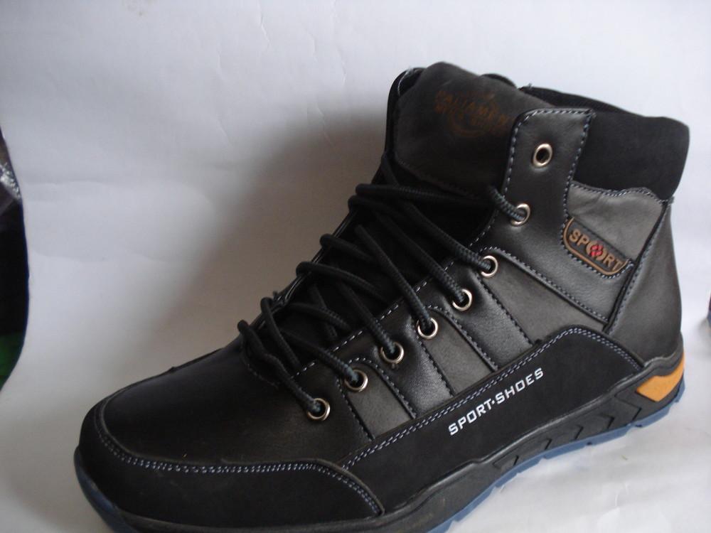 Мужские зимние ботинки 45р фото №1
