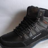 Мужские зимние ботинки 45р