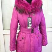 Красивейший новый пуховик пальто зимнее дутик 46-48 р