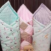 Милые одеялко-пледик-конверт с премиум хлопка в наличии и под заказ