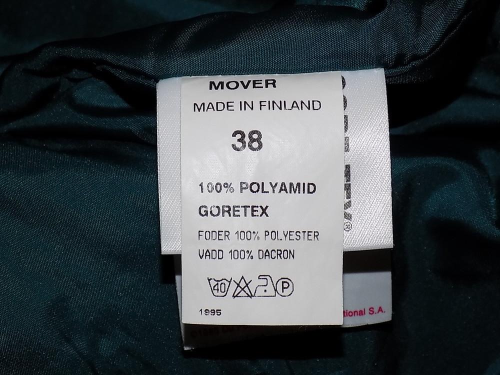Крутой mover gore-tex, финляндия 38 размер. фото №9