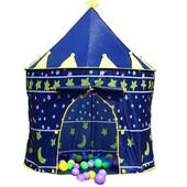 Игровая детская палатка большого размера, домик, шатер, Замок Новая