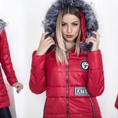 Женская теплая стеганная куртка с капюшоном и красивым мехом 4 цвета