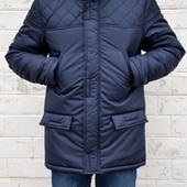 Зимняя куртка парка мужская пуховик вся Украина