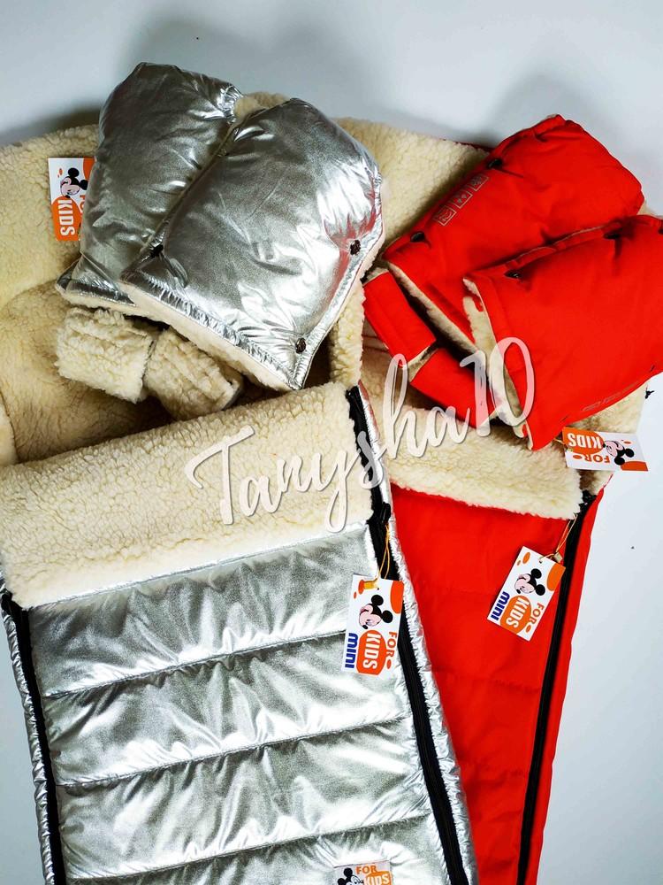 Конверт на овчине в коляску или санки - разные цвета, есть рукавички фото №1