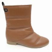 Женские ботинки сапоги дутики зимние угги коричневые Версаче Versace