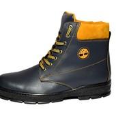 Классные и стильные зимние ботинки (СБ-12)