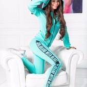 Спортивный костюм Айза мятный размер M-L