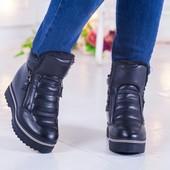 Зимние ботиночки сникерсы