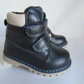 Кожаные зимние ботинки на овчине 22-25 р