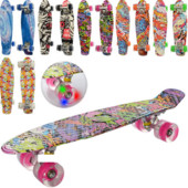 Скейт MS 0748-3 Пенни борд ( Penny Board)