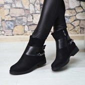 Ботинки на зиму замш
