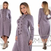 Х7507 Стильное платье 50-56р 3 цв
