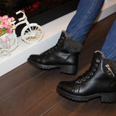 Ботинки Н5618