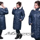Стильно пальто ( евро зима) 50,52 р