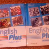 Учебники английского языка