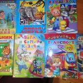 """Книги из серии """"Весело навчайся""""!Семь  штук"""