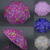 Зонтики Совы 66 см длина полуавтомат