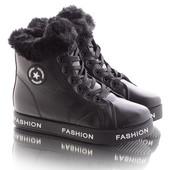 Стильные зимние женские спортивные ботинки