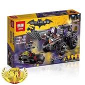 конструктор lepin 07082 batman нападение двуликого (аналог the lego batman movie 70915)