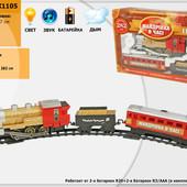 "Железная дорога ""Мандрівка в часі"" K1105   свет, звук, дым, в украинской"