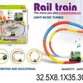 Поезд батар. 8838 (1459535)   свет, звук
