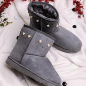 Стильные серые зимние женские угги