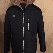 Зимняя мужская куртка 46, 48, 50, 52, 54, 56