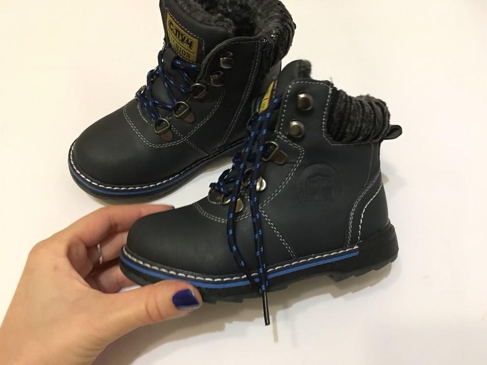 Ботинки зимние для мальчика на шнурках синие фото №1