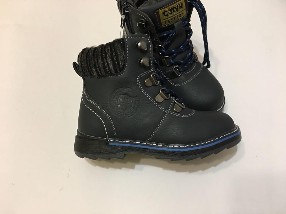 Ботинки зимние для мальчика на шнурках синие фото №2
