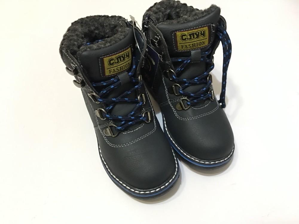 Ботинки зимние для мальчика на шнурках синие фото №3