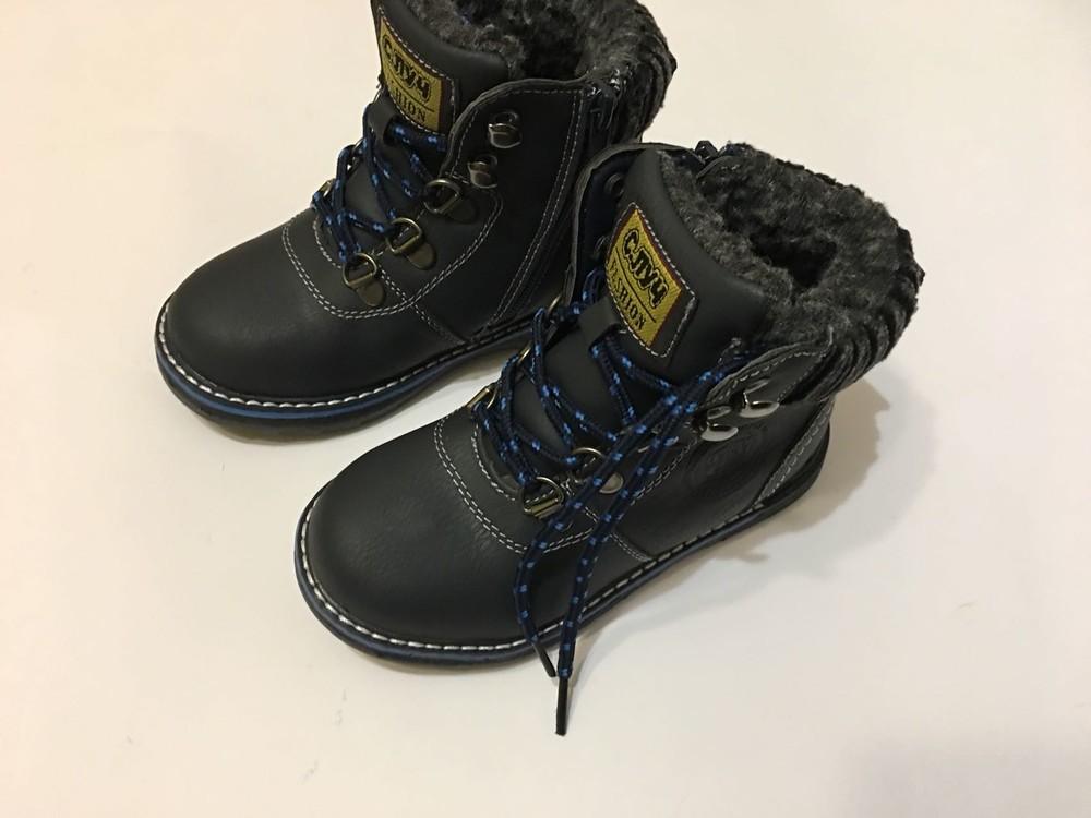 Ботинки зимние для мальчика на шнурках синие фото №4