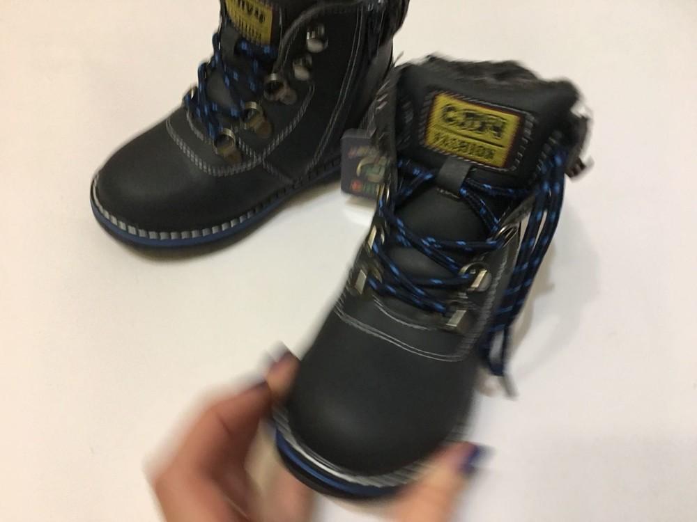 Ботинки зимние для мальчика на шнурках синие фото №5