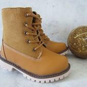 Распродажа кожаные ботинки на овчине 28 р на 17,5 см