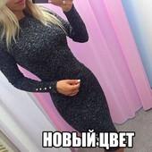 3П148 Женское теплое платье ангоровое