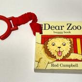 """Книжка картонка (подвеска) """"Dear Zoo"""" Rod Campbell, 18 с."""