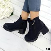 Ботинки зимние с потертостями
