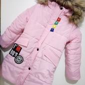Зимняя куртка для девочки Акварель розовый, 116-146 см